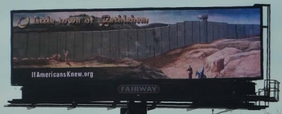 Atlanta, Georgia – December, 2014: This ad, which ran through Christmas, suggests that Bethlehem is inaccessible to visitors and provides a link to anti-Israel literature.