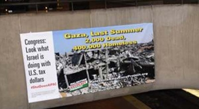 Washington, D.C. – March, 2015: This ad, which coincided with Israeli Prime Minster Netanyahu's address to Congress, suggests Israel is abusing American aid.