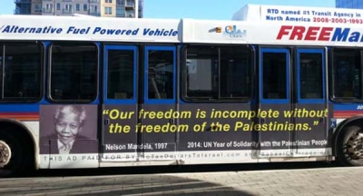 Denver, Colorado – February, 2014: These ads used a quote from former South African President Nelson Mandela, to equate Israel with Apartheid South Africa.
