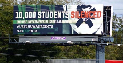 "Tampa, Florida – January, 2015: This ad calls for the University of South Florida to divest from ""Israeli apartheid"" and refers to a pro-BDS petition that was rejected by the USF Foundation."