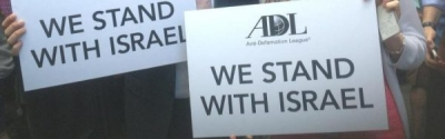 ADL-Stands-With-Israel-600x188.jpg