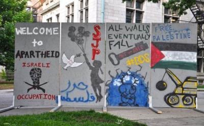 Campus-Anti-Israel-image-600x372.jpg