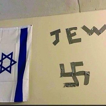 Drexel_University_Swastika-350x350.jpg