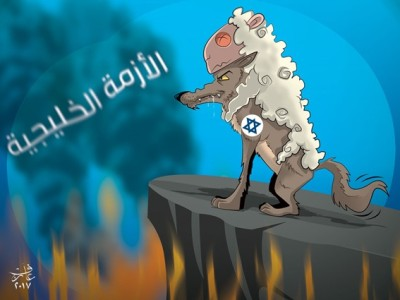Al Arab Qatar comic on June 6th, 2017