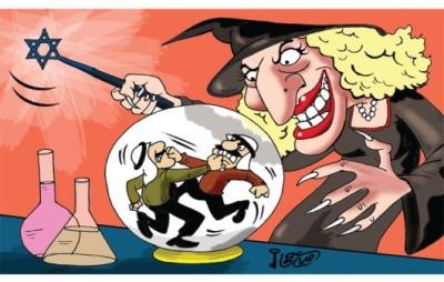 Ar Raya Qatar comic on June 13th, 2017
