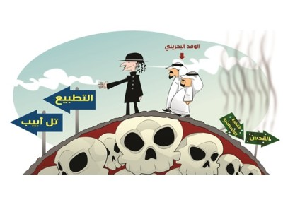 al-arab cartoon
