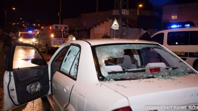 Beit Horon Terror Attack