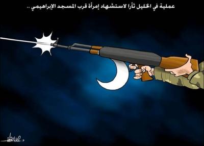 Hamas2
