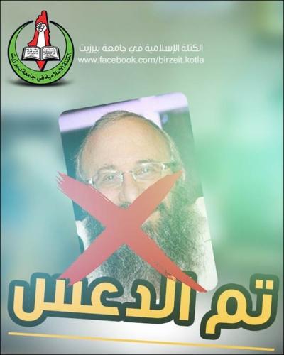 Hamas5