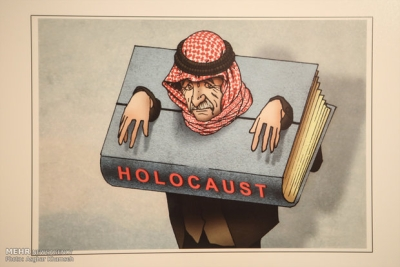 Iranian Holocaust Cartoon