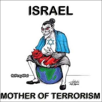Israel as terrorist