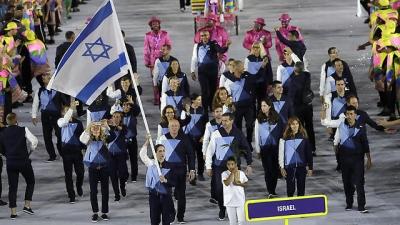 Israeli Olympic Team