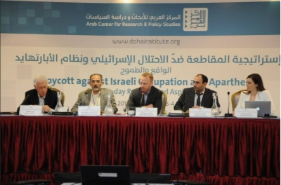 Panelists at the BDS conference in Tunisia