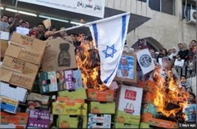 Israeli goods burned as part of the BDS activities in the Arab world