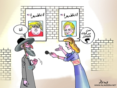 """Al-Jazeera, November 8, 2016 (Qatar) - In the backdrop of Donald Trump and Hillary Clinton signs with the headline """"Vote"""", a journalist is asking the Jewish figure """"Who do you think will win?"""", to which he replies """"I will."""""""