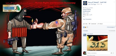 A cartoon posted on al-Manar
