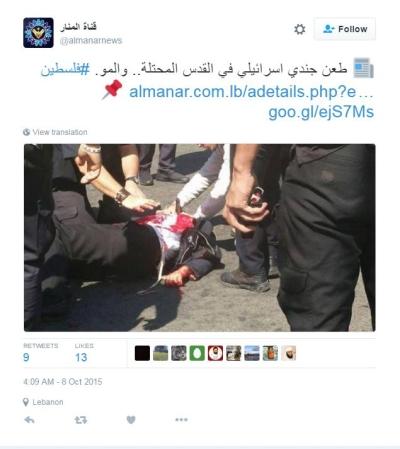 "An al-Manar Tweet showing a stabbed Israeli civilian. The caption reads, ""an Israeli soldier stabbed in occupied Jerusalem"""