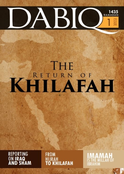 Cover of the first issue of Dabiq, ISIS