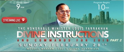 Promotional flyer for Part 2 of Farrakhan